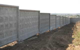 Железобетонный (бетонный) забор: панели ограждения, плиты