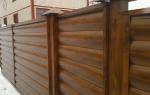 Забор из винилового сайдинга, отделка заборов сайдингом под дерево своими руками – фото и видео
