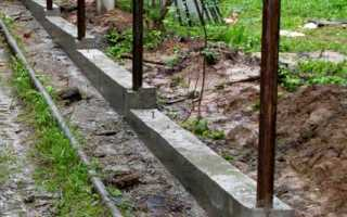 Заливка ленточного фундамента под забор своими руками