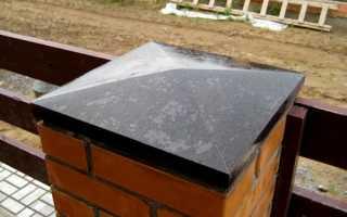 Крышки для столбов забора: бетонные, металлические и пластиковые