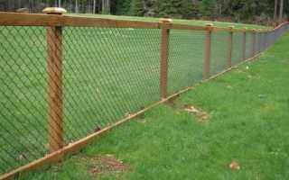 Забор из сетки рабицы своими руками: установка, крепление