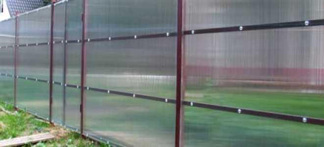 Установка забора из поликарбоната своими руками: фото и видео