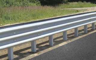 Ограждение дорожное: барьерное, тросовое, металлическое и другое