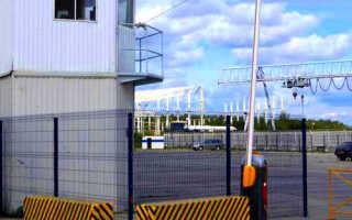 Ограждение промышленных предприятий, объектов, производственных зданий и сооружений