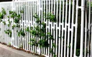 Как сделать забор из пластиковых труб своими руками
