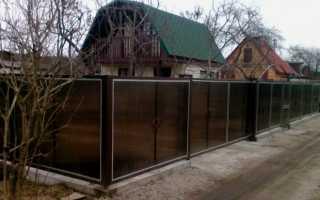 Забор из сотового поликарбоната своими руками