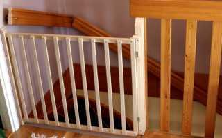 Ограждение (защита, забор, перегородки) от детей на лестницу