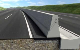 Бетонные дорожные ограждения для парковки: тумбы, полусферы, столбики