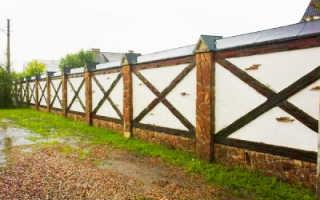 Забор в стиле фахверк