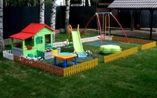 Ограждение детских площадок: нормы, виды, преимущества