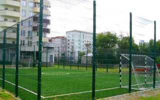 Ограждения спортивных площадок – выбор сетки для спортплощадок