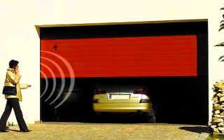 Автоматические ворота с дистанционным открытием и управлением с помощью пульта
