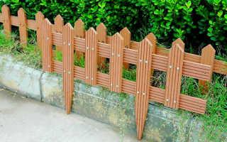 Садовые декоративные заборчики: как их сделать своими руками