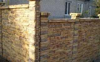 Двухсторонний бетонный еврозабор: цена и фото