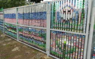 Как сделать забор из пластиковых бутылок своими руками? Фото и видео