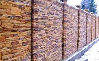 Забор из искусственного камня: отделка и облицовка