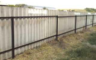 Забор из шифера (волнового, плоского) своими руками