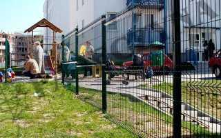 Установка ограждений на придомовой территории многоквартирного дома