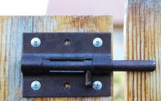 Как сделать задвижку на калитку своими руками на даче