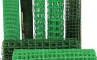 Забор из пластиковой сетки рабицы своими руками — фото и видео