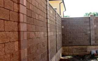 Как сделать забор из бетонных блоков своими руками: пошаговая инструкция