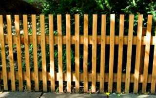 Забор из реек: как сделать его своими руками