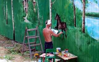 Как покрасить бетонный, деревянный и металлическый забора