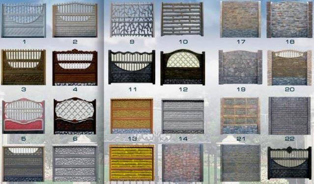 декоративные заборы из бетона