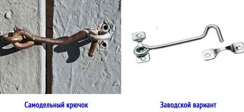 крючок засов калитка