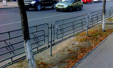 пешеходная ограда