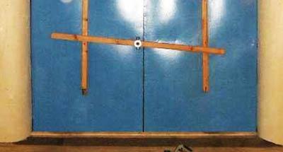 ворота вертушка
